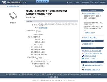 157D6E8C-D907-472C-8757-93B2B6C5A75C.jpeg